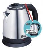 不鏽鋼快煮壺1.5L